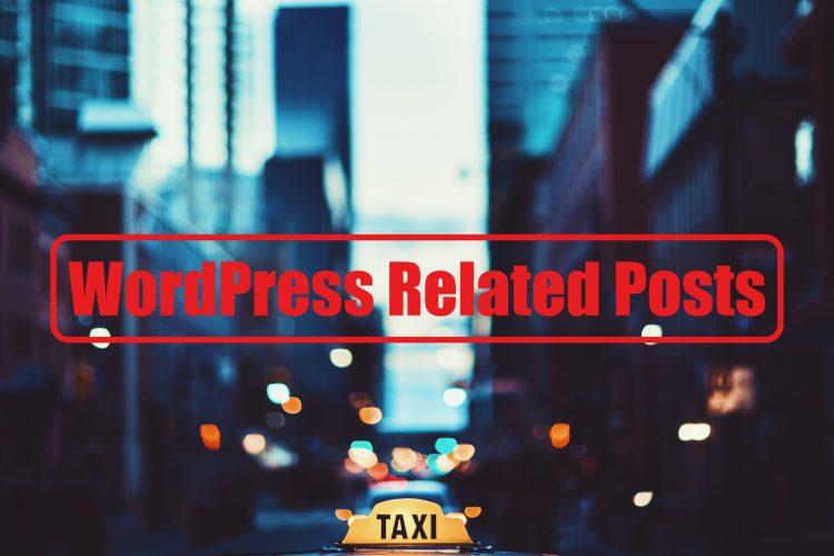 WordPress related postsの設定と表示位置の最適化しよう!