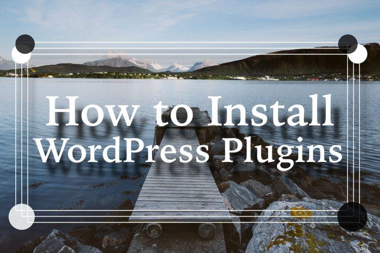 【初心者向け】WordPressにプラグインをインストールする方法