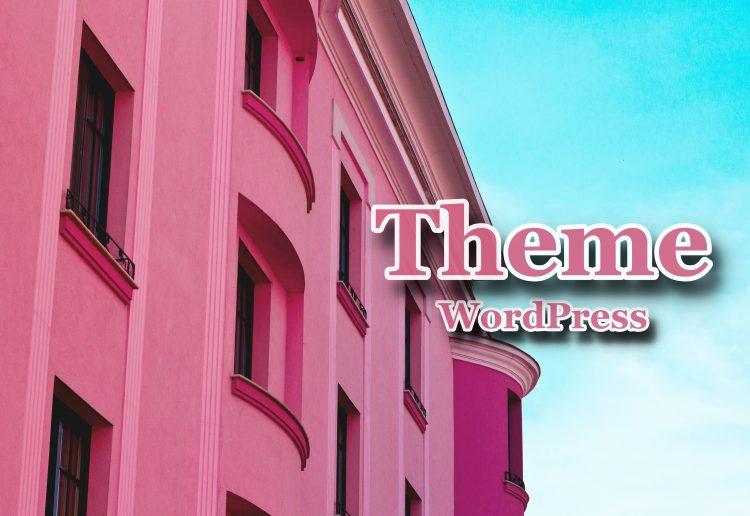 WordPressテーマのインストールと設定方法をわかりやすく解説!