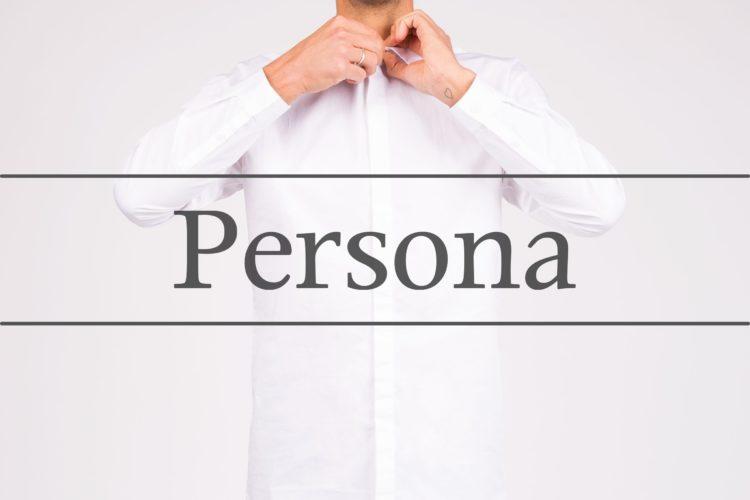 ペルソナを設定してブログ読者の心に刺さるコンテンツを作ろう!